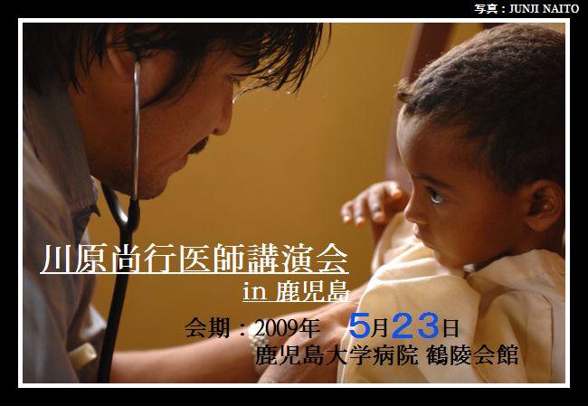 JN2_6993 WEB hyousi.jpg